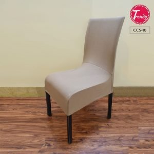 Stretchable Chair Cover Skin Brown